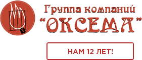 Оксема