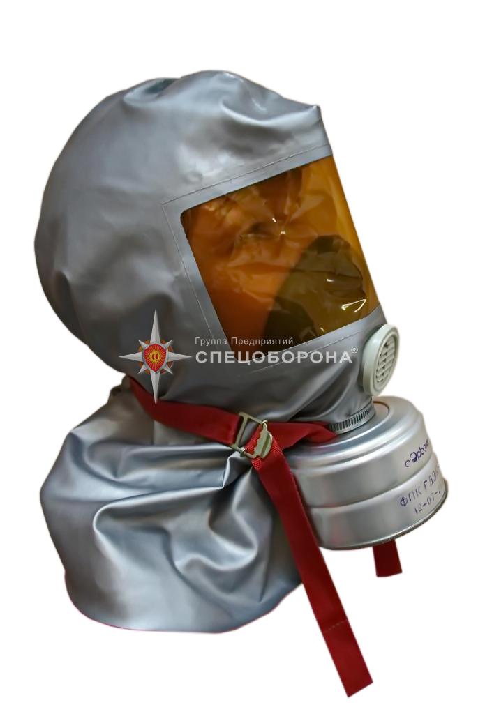 Самоспасатель фильтрующий гдзк у