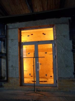 Стеклянные противопожарные двери и перегородки