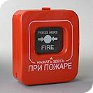 установка пожарной сигнализации организации